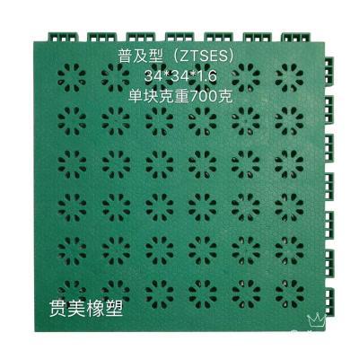 ZTSES悬浮地板ZTSES橡胶地板生产厂家