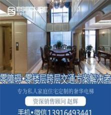 烟台市别墅家用电梯,别墅观光电梯,三层四层五层别墅电梯
