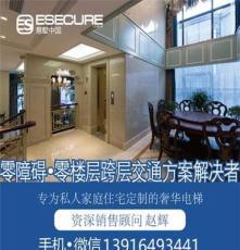惠州翡萃山别墅家用电梯,别墅观光电梯,三层四层五层别墅电梯