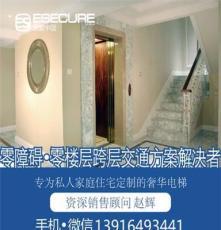 意墅中国上海市别墅家用电梯,别墅观光电梯,三层四层五层别墅电梯