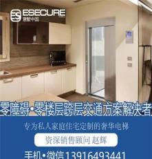 滨州市别墅家用电梯,别墅观光电梯,三层四层五层别墅电梯