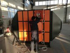 工业废气治理环保排放设备