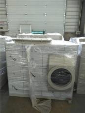 热处理废气治理净化设备排放设备