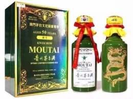 淮北回收50年茅臺酒快速上門