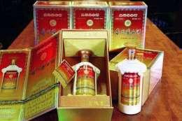 廣州回收98年茅臺酒免費鑒定估價