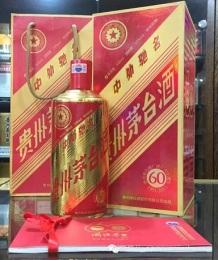 白山回收93年茅臺酒價格高于同行