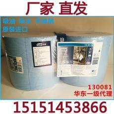 蘇州實驗室多功能擦拭紙 折疊擦拭紙