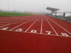 衡阳13毫米运动场塑胶跑道施工