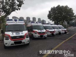 朔州新生兒救護車出租服務第一