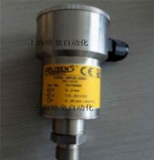 Aplisens液位探頭APC-2000ALW/L 歐臬
