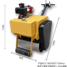 手扶单钢轮压路机全液压震动压路机