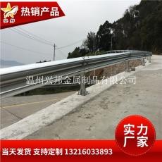 福建平潭锌钢公路波浪型防护栏厂家高速公路