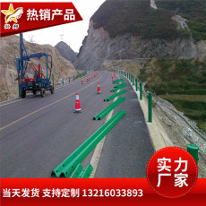 厂家福建三明公路边框护栏 防护隔离栏 双波