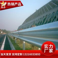 温州锌钢高速公路防护栏厂家路侧防撞波形扶
