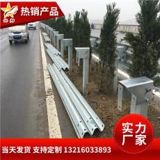 乡村公路波形型护栏板道路防撞扶栏市政道