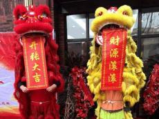 元旦春节活动布置搭建房地产开盘暖场执行