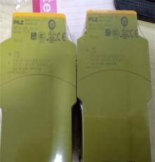 上海莘默真诚为您代购进口HIRSCHMANN 备件 BUELA 20 K