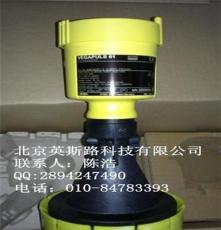 德国VEGA 雷达物位计  B82.AXDASCGCSZXKIMAX