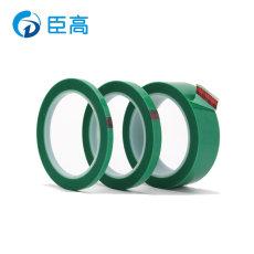 PET绿色高温胶带PCB线路板电镀汽车烤漆无痕