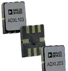 加速度传感器ADXL103CE
