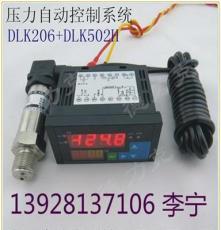 德力克DLK206液壓系統管道油壓差測控傳感器原理及參數/性能
