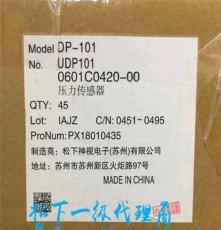 DP-102A/Panasonic代理商/深圳市第一總代