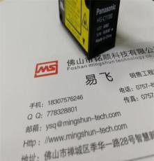 LX-101、松下色標傳感器、松下電眼