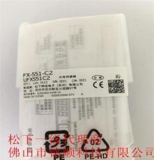 HG-C1100/松下Panasonic传感器/一级代理商