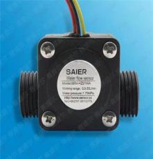 佛山赛盛尔供应  家用燃气恒温热水器水流传感器