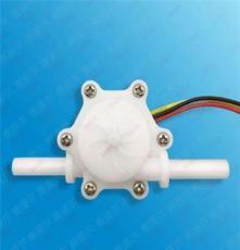 即热式饮水机水流传感器  小型霍尔流量传感器