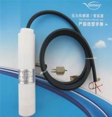 防腐水壓傳感器  一眾 PY202