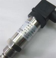 卫生型食品压力传感器 一众  PY213W
