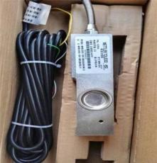 梅特勒托利多SBH-5T稱重傳感器