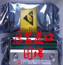 英博電源UHPC-22.3-525-3P