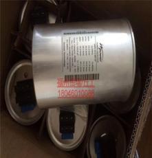 鬓洲电容器UHPC-33.4-480-3P  特惠供应