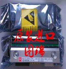 ZN73-12/3150-31.5框架特價供應