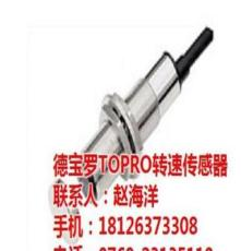 供應深圳全新可替代進口產品霍爾轉速傳感器