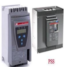 ABB塑殼斷路器,熔斷器,電磁閥,壓力傳感器一級代理