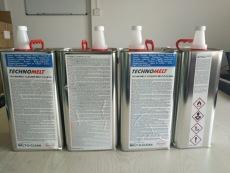 专业热熔胶清洗剂汉高Melt-O-Clean