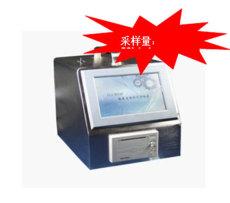 CLJ-B550激光塵埃粒子計數器
