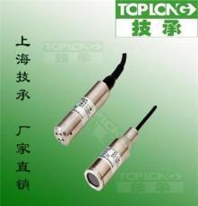 代加工OEM投入液位传感器贴牌生产2300型