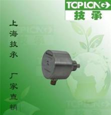 代加工OEM热式流量传感器贴牌生产3220型