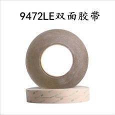 3M9472无基材透明双面胶带整支散料模切