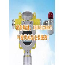 可燃气体浓度报警器厂家,气体报警器的维护与保养