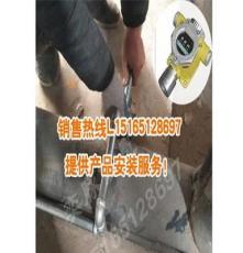 冷库制冷车间气体报警器,可燃气体浓度报警器