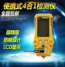 復合式手持儀R40乙烷氣體泄漏報警器