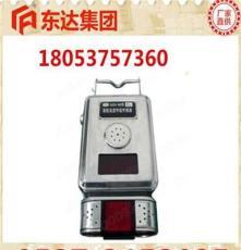 廠家熱銷GJC4低濃度甲烷傳感器