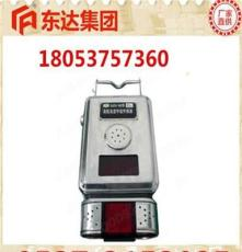 GJC4低濃度甲烷傳感器高濃度