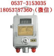 GPD10負壓傳感器崠礦安