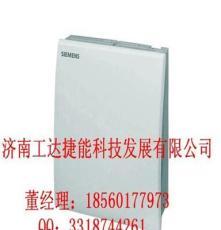 QFA2060西门子温湿度传感器现货供应低折扣报价
